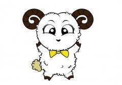 属羊2019年运势及运程