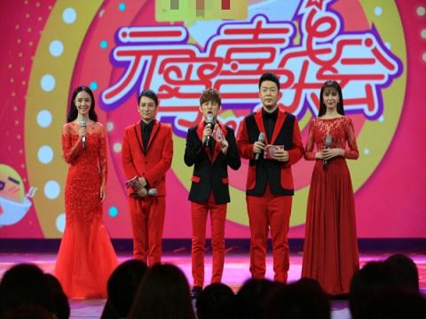 Image result for 2017年湖南衛視元宵喜樂會